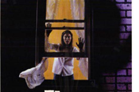 The Boogeyman (1980) (AKA The Bogey Man)