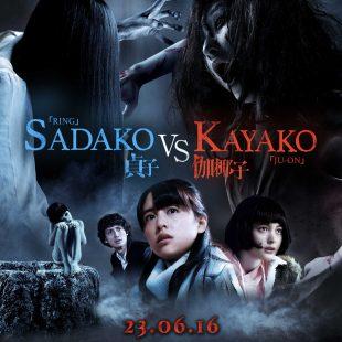 Sadako vs. Kayako (2016) Review