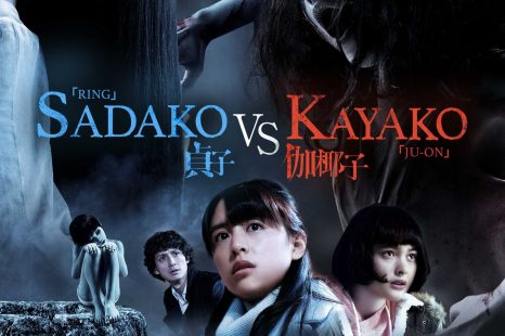 Sadako vs. Kayako (2016) Review