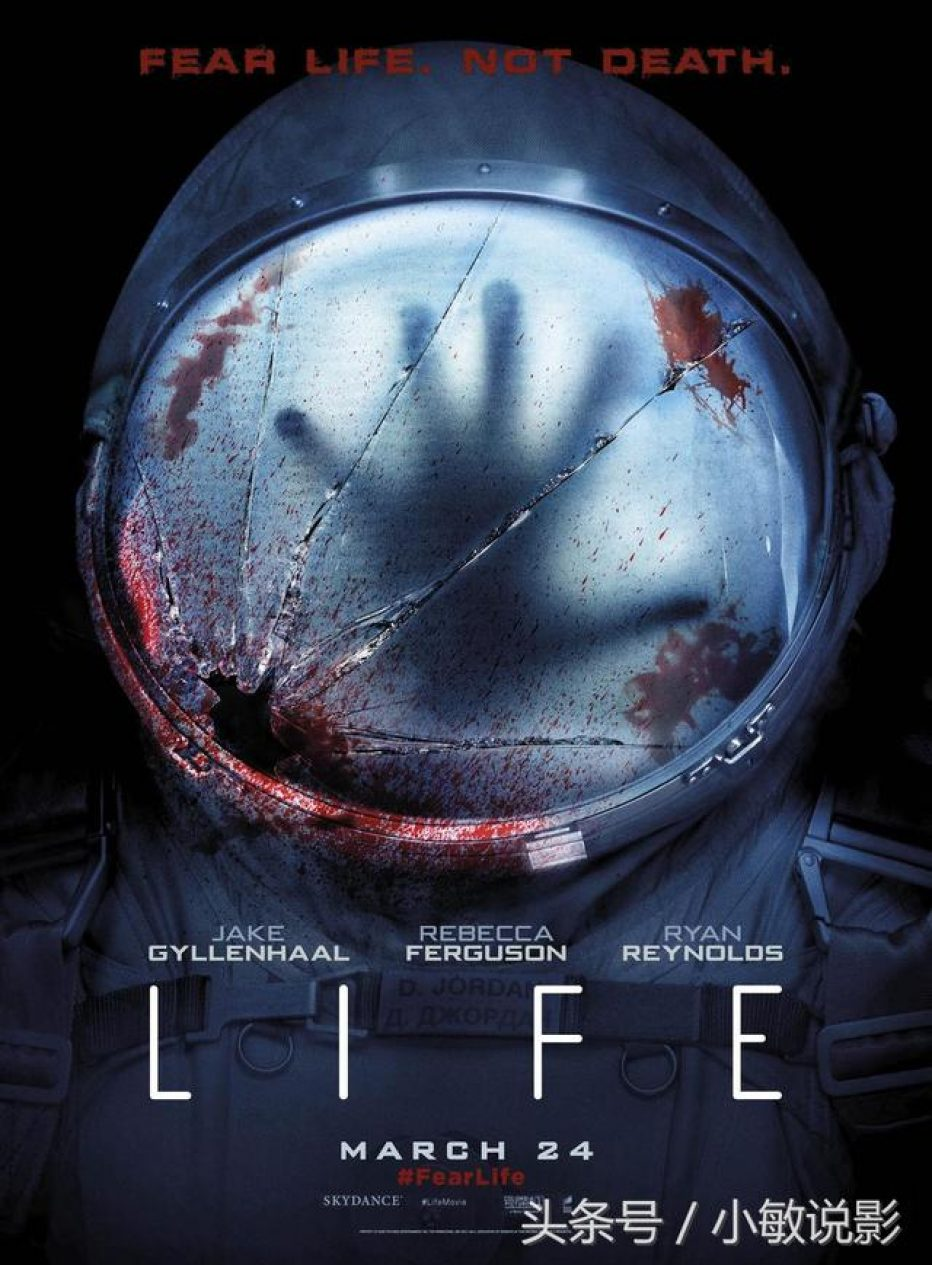 Life (2017) Review