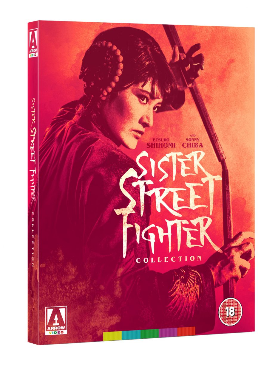 Sister Street Fighter Collection On Blu-ray 4 March 2019