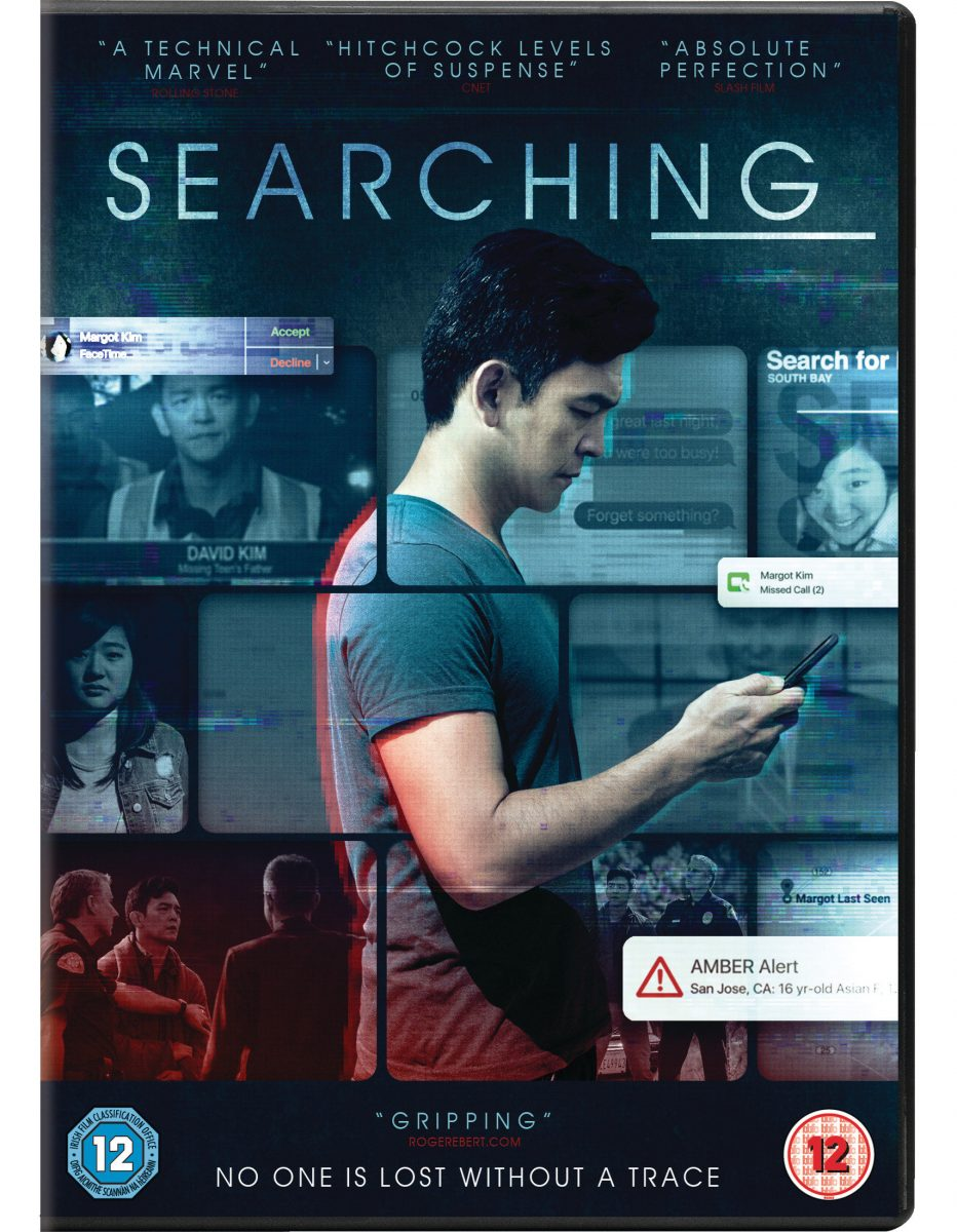 SEARCHING – Available on Digital on 24 December and on DVD on 7 January